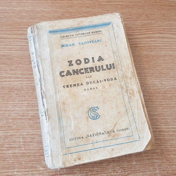 """Știați că Biblioteca Municipală """"Radu Rosetti"""" deține un volum care a aparținut bibliotecii Casei Naționale de la Onești?"""