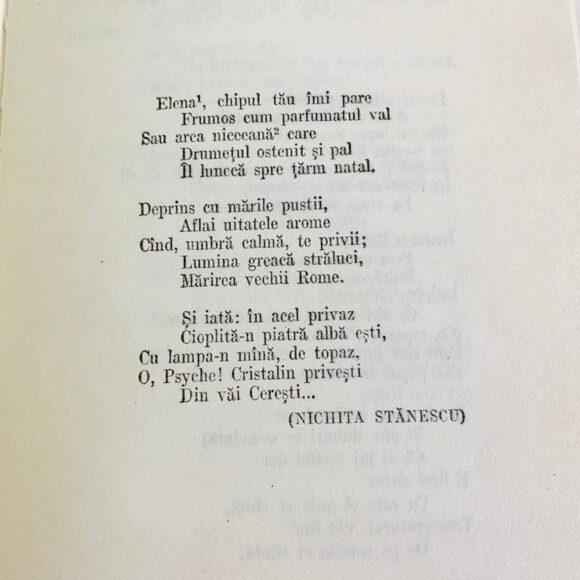 """Poezie pentru suflet: """"La Elena"""" de E. A. Poe"""